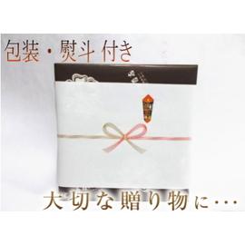 包装 熨斗付き